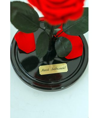 Гравировка розы в колбе