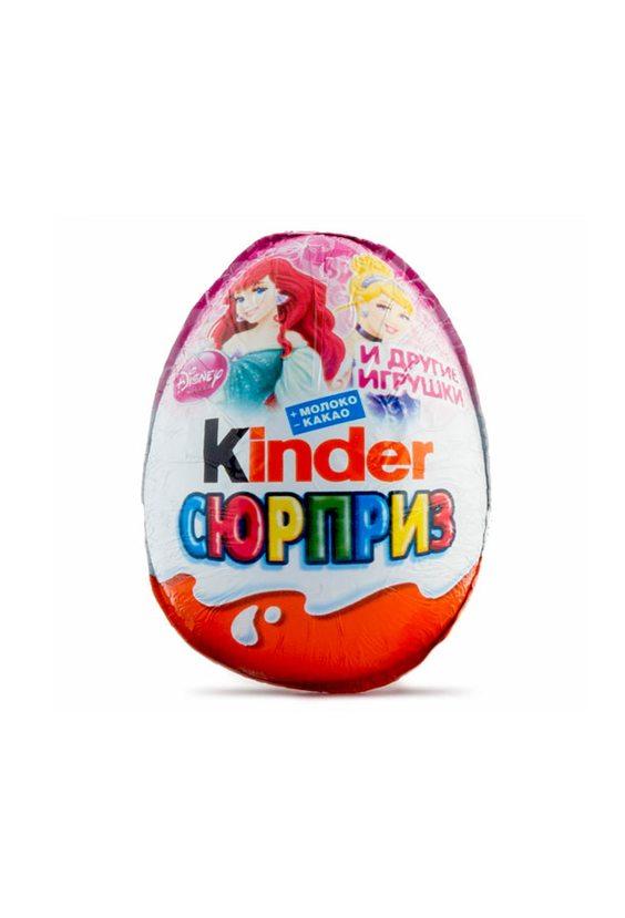 Шоколадное яйцо KINDER SURPRISE 20г